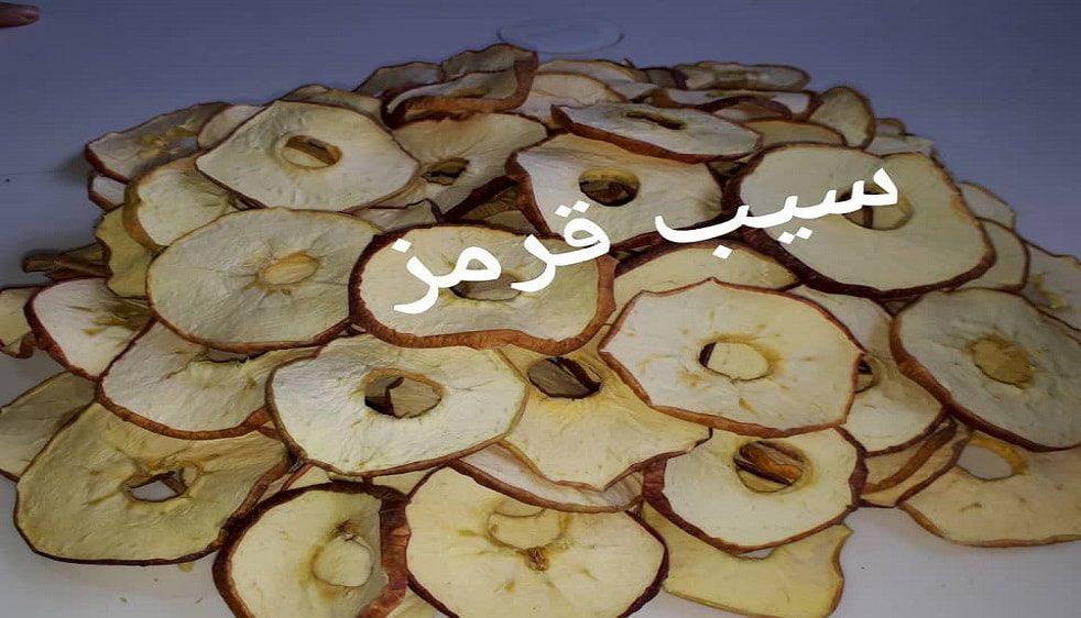 میوه خشک سیب