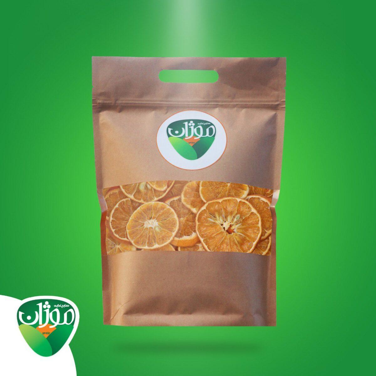خرید و قیمت عمده نارنگی خشک