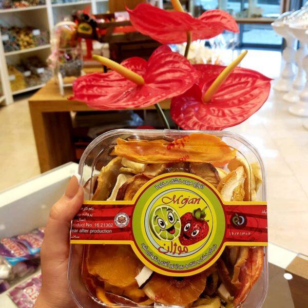 Iran Dried Fruit Company